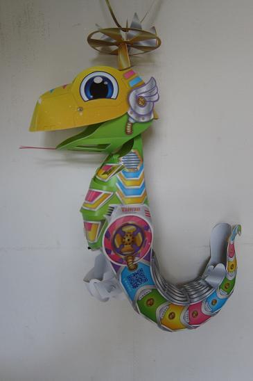 Serpent - Petit Dragon offert par une association touristique