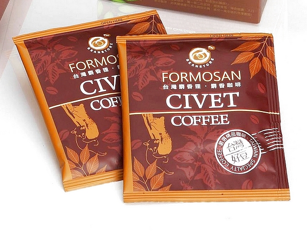 Hmm ... un café de civet ou un civet de café. (Note : penser à changer le nom quand il sera question de s'attaquer aux marchés des pays francophones.)
