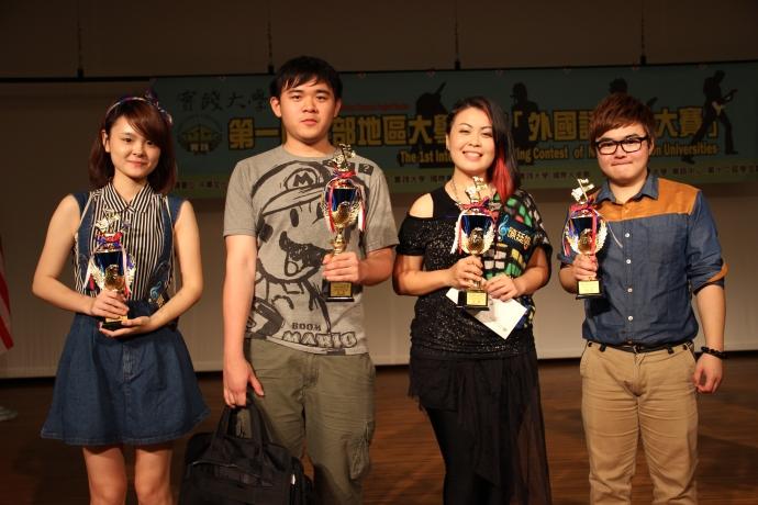 Les quatre heureux gagnants. BRAVO!!!