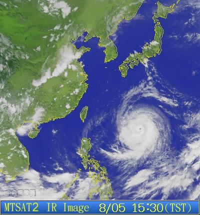 typhon image satellite ok (CWB)
